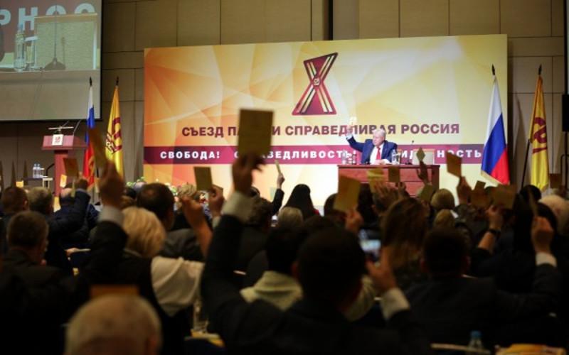 Брянца Курденко тайно избрали в Центральный Совет «Справедливой России»