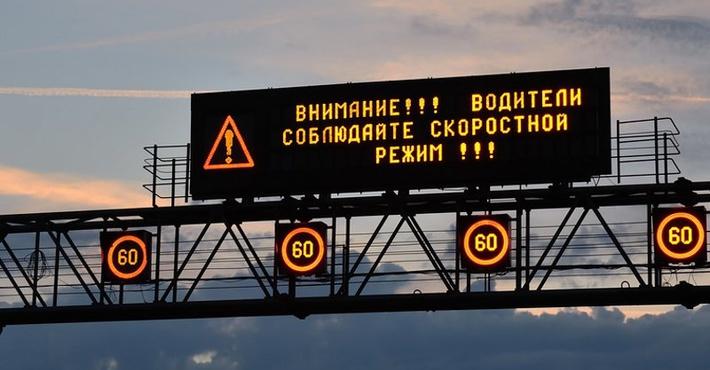 Электронные табло заработали на дорогах Брянщины