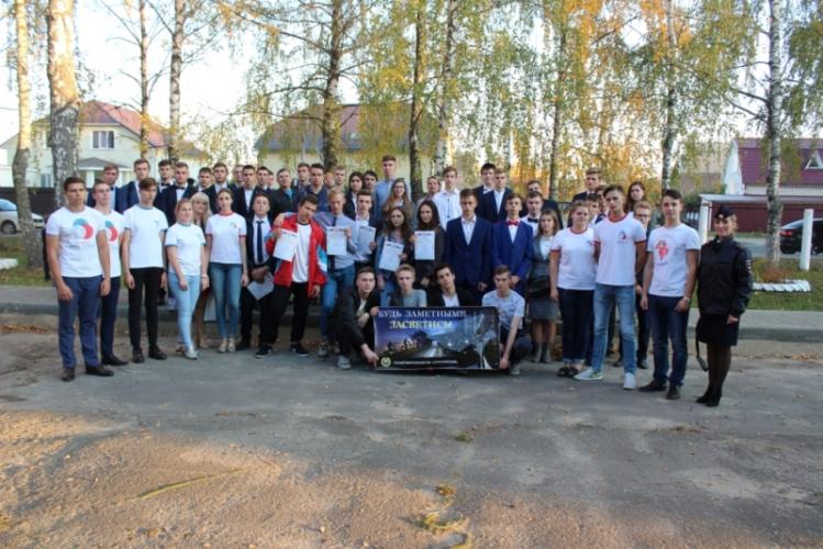 Клинцовские школьники проверили свои знания по ПДД