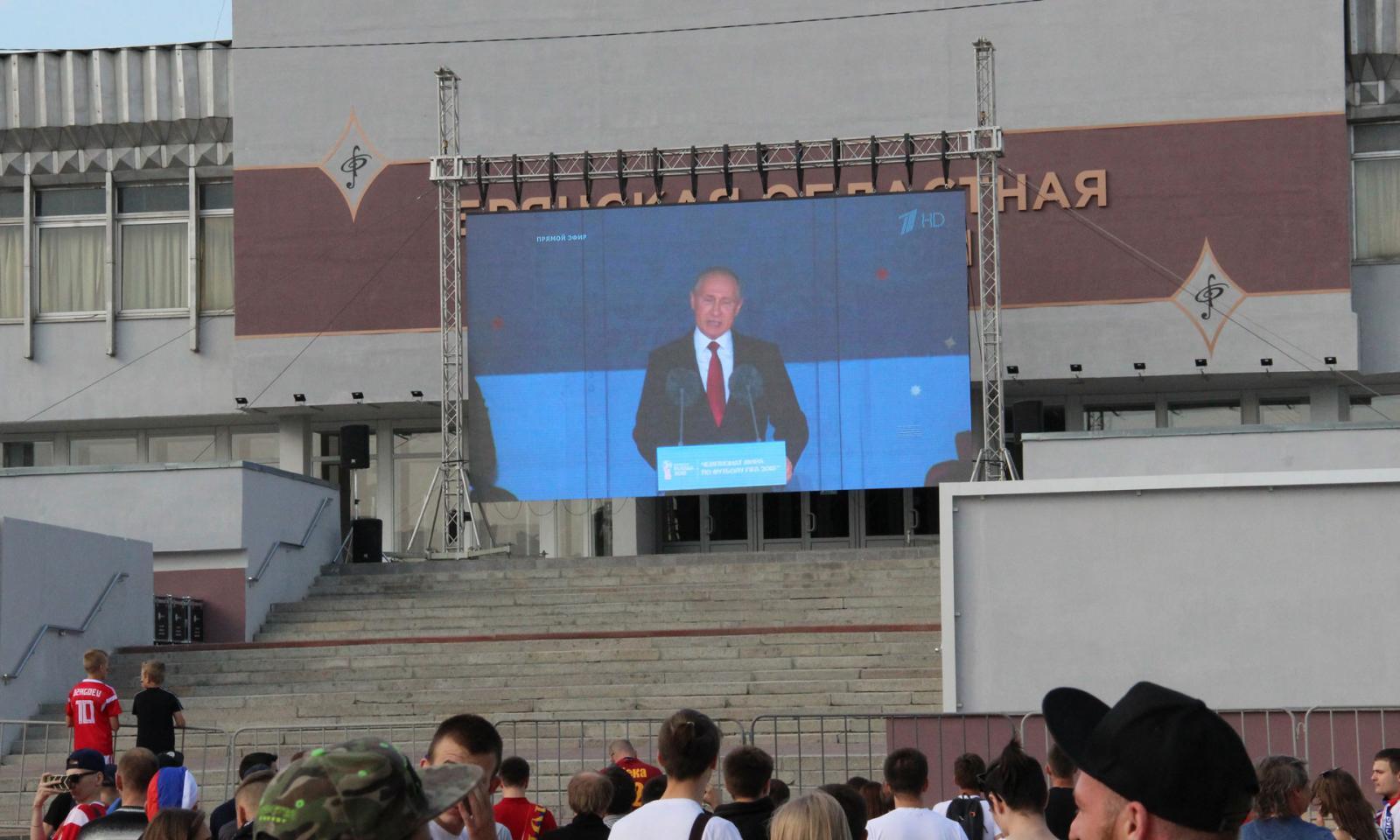 В 2019 году на брянской набережной появится мультимедийный экран