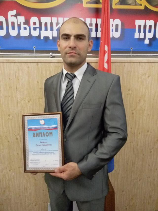 Брянец завоевал второе место в конкурсе профсоюзных лидеров ЦФО