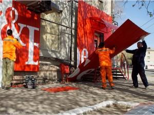 Вывески «Красное и Белое» демонтируют по всей Челябинской области
