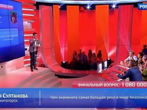 Магнитогорская учительница выиграла в ТВ-шоу миллион рублей