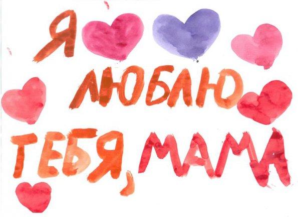 В Брянске поздравили матерей с наступающим праздником