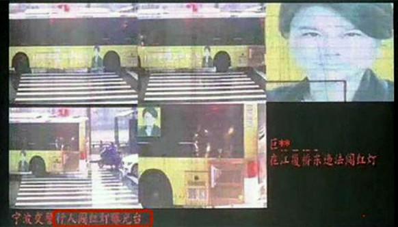 Система оштрафовала фото наавтобусе запереход накрасный свет