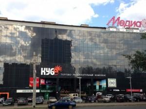 Квартиру в центре Челябинска выставили на продажу за 60 миллионов рублей