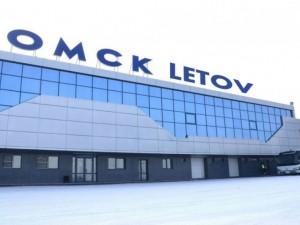 Aviasales предлагает билеты из аэропорта «Егор Летов»