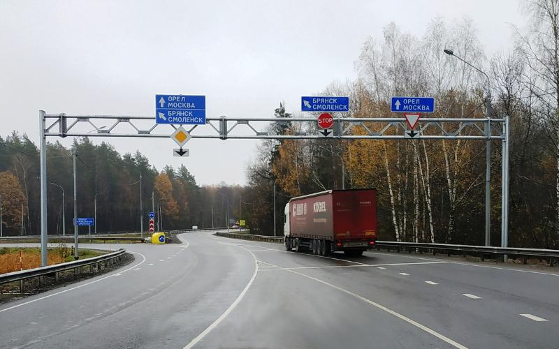 Федеральные дорожники сдали в эксплуатацию путепровод под Брянском