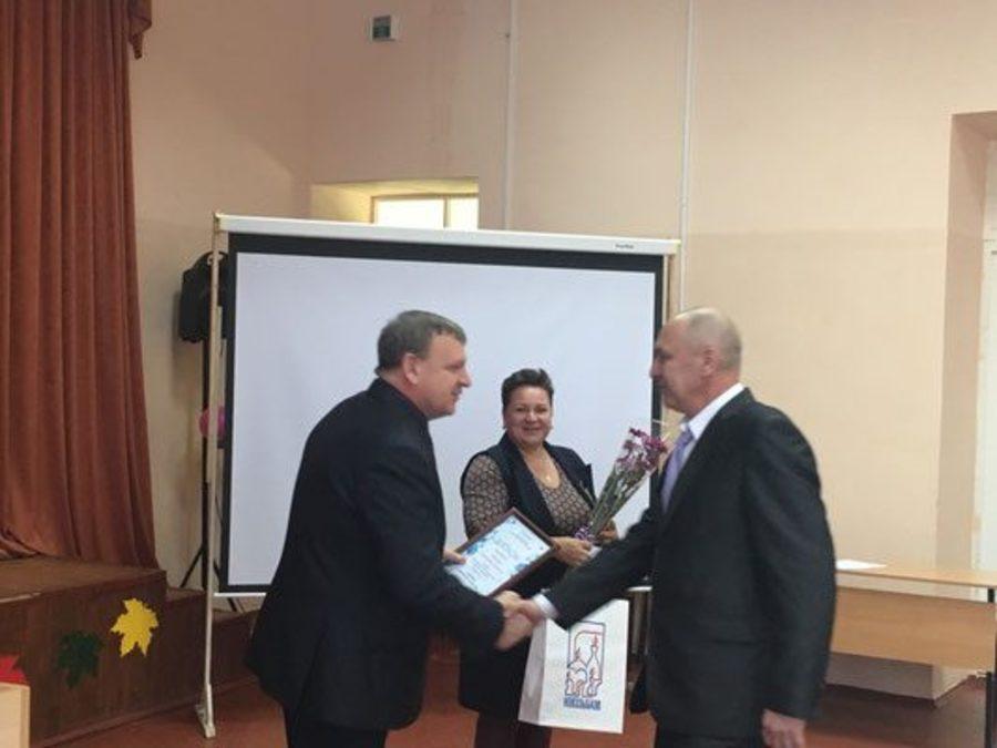 В Новозыбкове прошел конкурс на звание лучшего директора