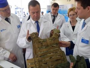 Российские прокуроры наденут бронежилеты и шлемы
