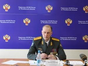 Уволенный челябинский генерал планирует пойти в политику