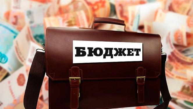 Госдума приняла бюджет на 2019-2021 годы