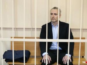 Журналисты потребовали освободить экс-главу Миасса Третьякова