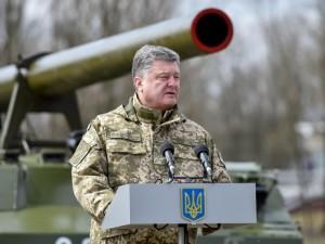 Порошенко объявил в Украине военное положение