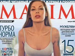 Блогер из Челябинска Наталья Краснова и топ-модель с Южного Урала Ирина Шейк стали самыми сексуальными женщинами страны