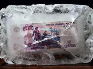 Накопительные пенсии: наступили очередные заморозки