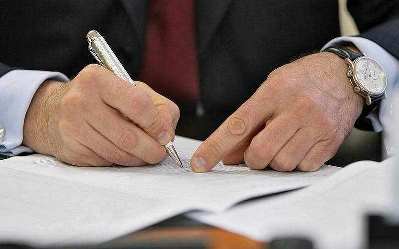 В Навле оштрафовали главу поселковой администрации