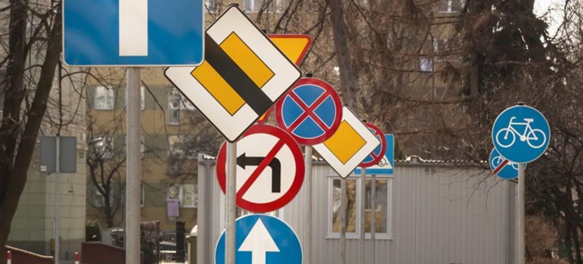 Дорога по Романа Брянского путает некоторых водителей