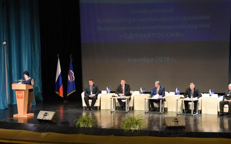 Конференция Брянского отделения единороссов избрала делегатов на съезд партии