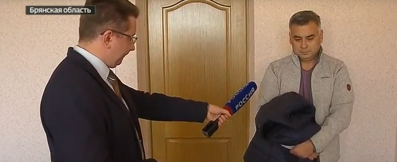 Телеканал «Россия 24» рассказал о пойманном в Брянской области диверсанте