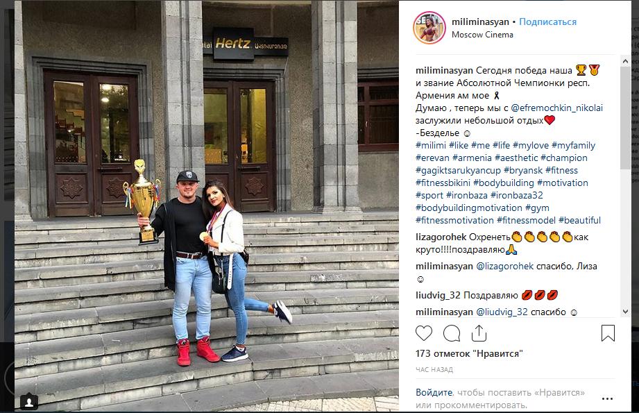 Брянская культуристка Милина Минасян стала абсолютной чемпионкой Армении
