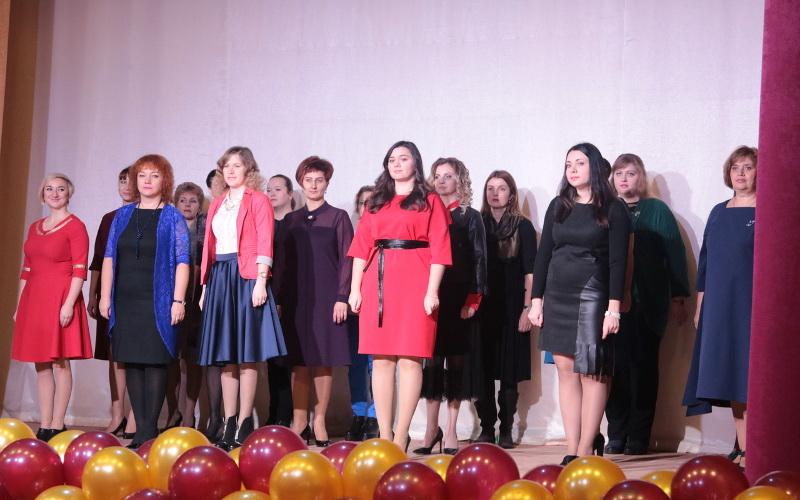В Брянске стартовал муниципальный этап конкурса «Учитель года-2019»