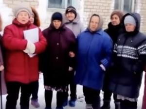 Последствия землетрясения? Дубровский дал поручение разобраться с видеообращением жителей Катав-Ивановска