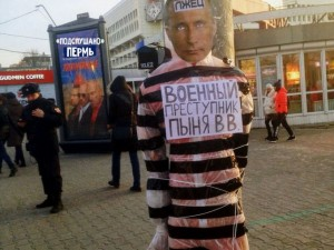 Путина на Урале назвали военным преступником