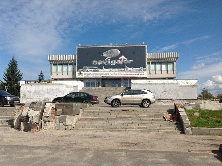 Из Брянской филармонии через суд выселяют клуб «Навигатор»
