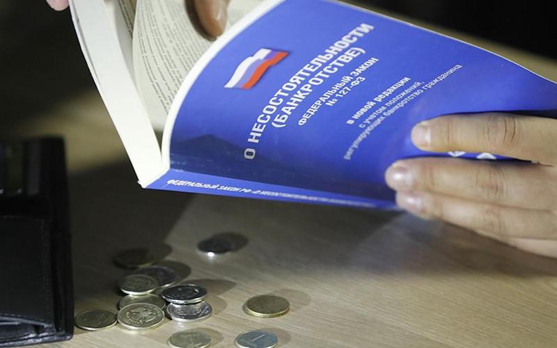 В России долги потенциальных банкротов достигли рекордных значений