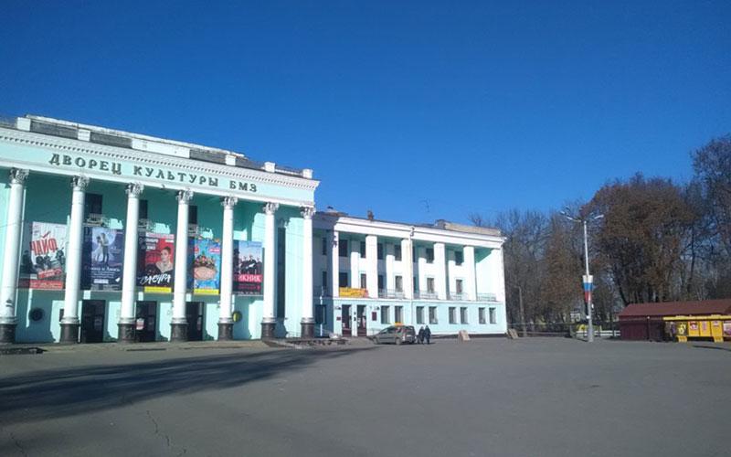 ВБрянске начался ремонт Дворца культуры БМЗ