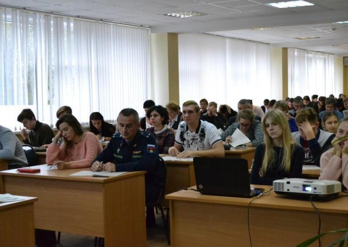 В Брянске более 500 человек написали географический диктант