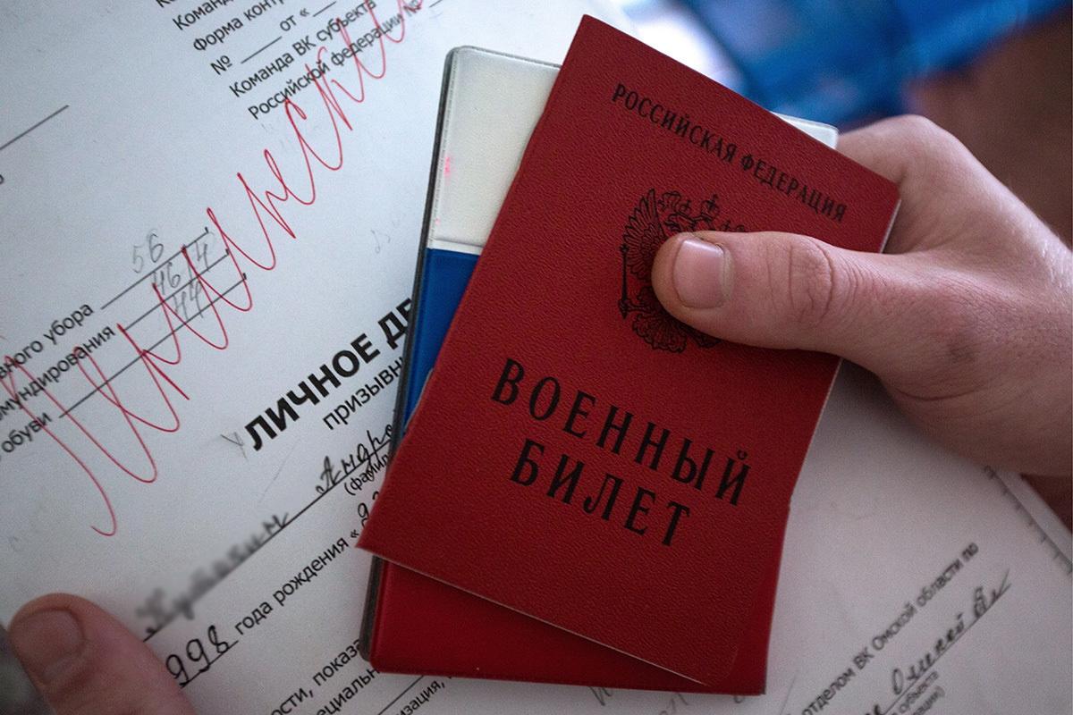 Госдума утвердила «электронный военный билет»