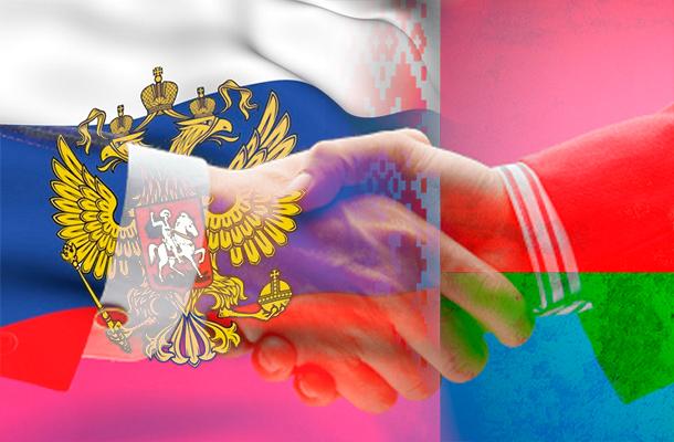 В Брянске пройдет форум приграничных территорий России и Беларуси