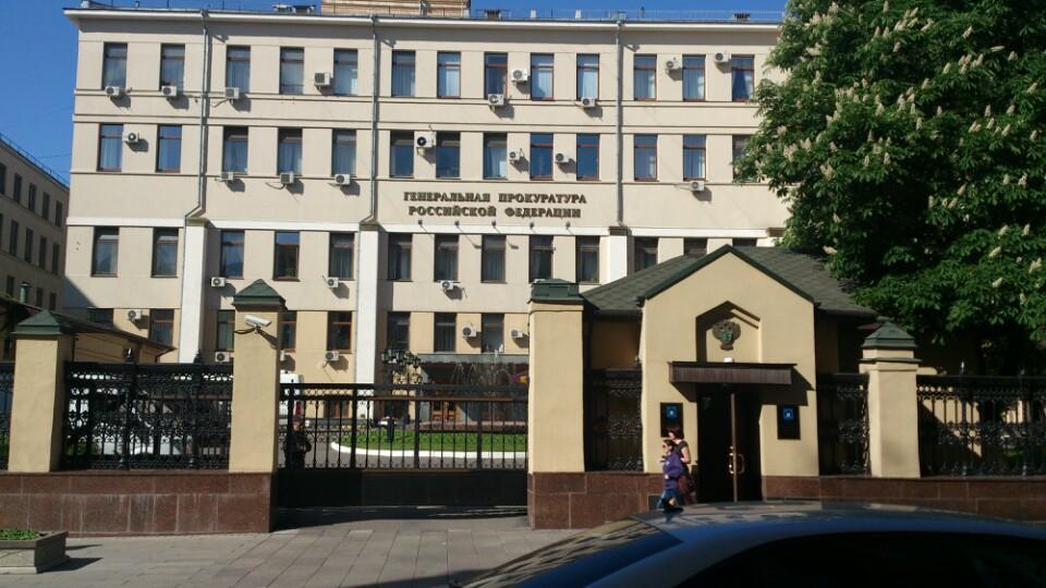 В Брянске назначен прокурор за соблюдением законов в колониях