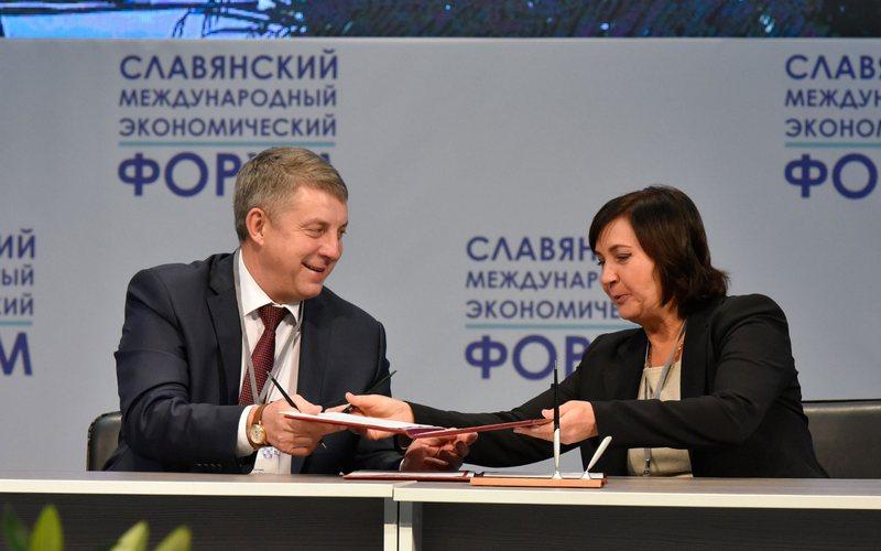 В Брянске на экономическом форуме подписали соглашения на восемь миллиардов рублей