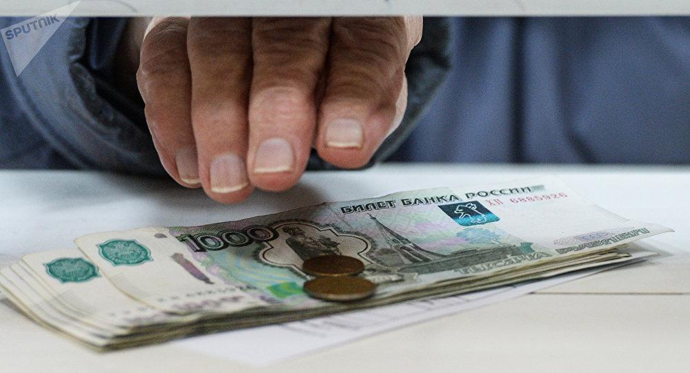 Средняя пенсия брянского пенсионера меньше 14 тысяч рублей