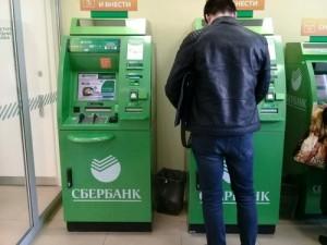 Сбербанк с 6 декабря запретил переводы на кредитную карту по номеру телефона