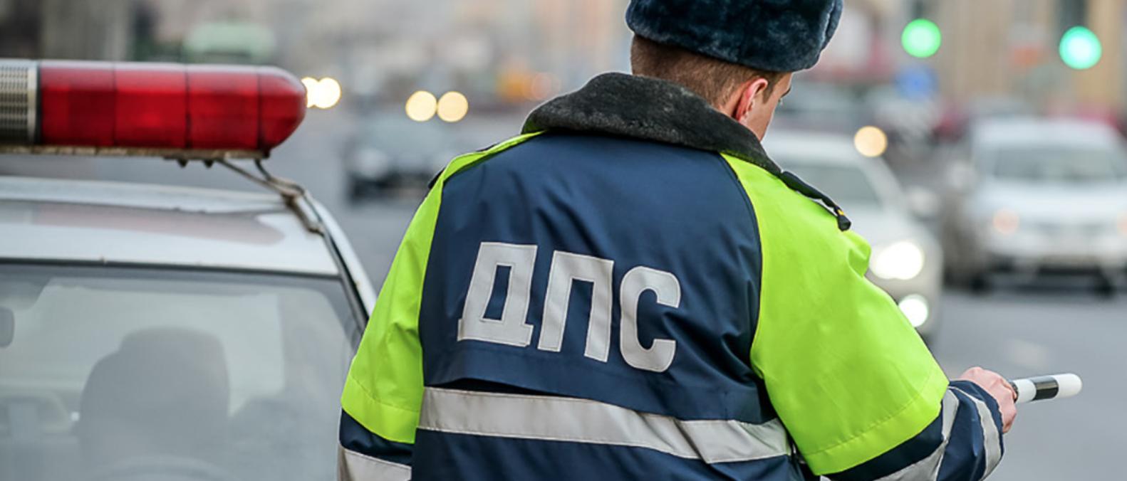 Брянская ГИБДД вновь предупредила о сплошных проверках