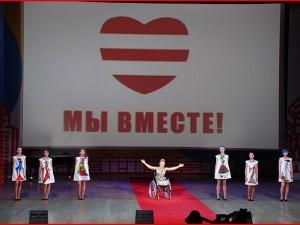 Уроженка Челябинска выступила на гала-концерте в Москве со своей коллекцией одежды