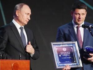 Путин и медведи. Президент рассказал о национальной идентичности