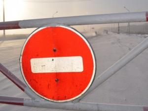 Дорога в аэропорт Челябинска через путепровод закрывается