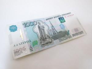 30 миллионов россиян получат повышенные пенсии