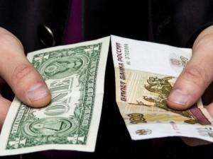 Рубль «похудел» на 20 процентов