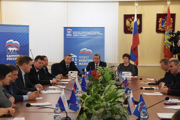 В Брянской области в 2019 году отремонтируют 33 учреждения культуры