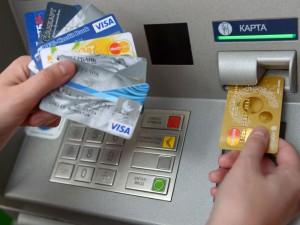 Запрос по картам VIsa и MasterCard получили от регулятора банки Крыма