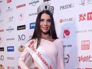 Титул  «Мисс Москва – 2018» получила Алеся Семеренко