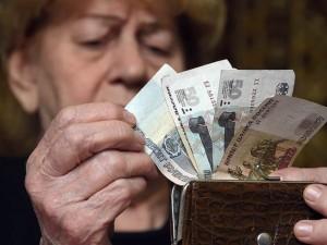 Самые «богатые» российские пенсионеры живут на Чукотке