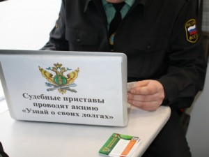 Судебные приставы 26 декабря пойдут к пассажирам и покупателям