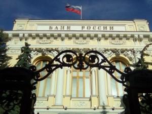Еще два российских банка лишились лицензий